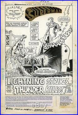 Curt Swan & Bob Oksner Superman 303 pg 1 Splash